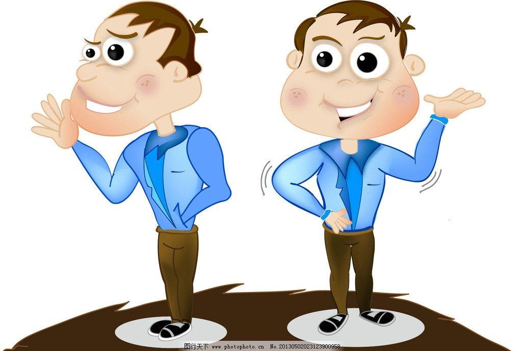 卡通人物 卡通 漫画 插画 人物 男人 男孩 表情      日常生活 矢量