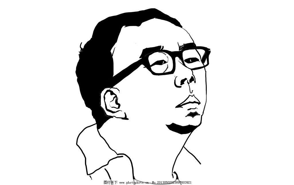 大叔 素描 黑白 漫画 眼镜