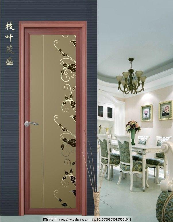 门业画册 玻璃图案 矢量图 暗花图案 镜花 玻璃款式 玻璃工艺 花格