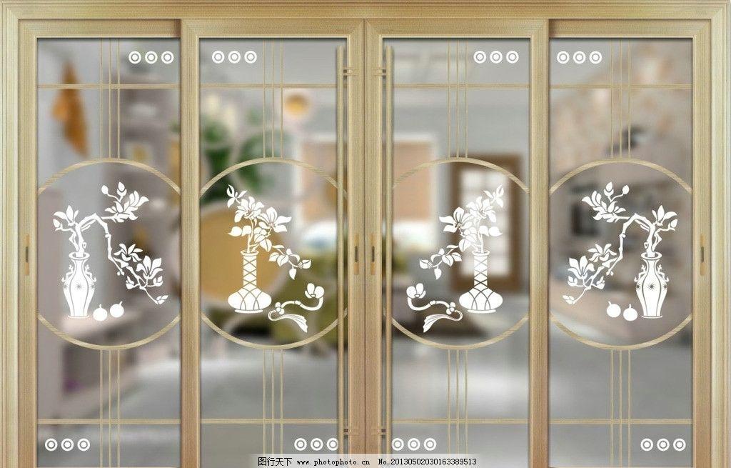 最新玻璃工艺 矢量图 暗花图案 镜花 玻璃款式 玻璃工艺 花格 雕刻