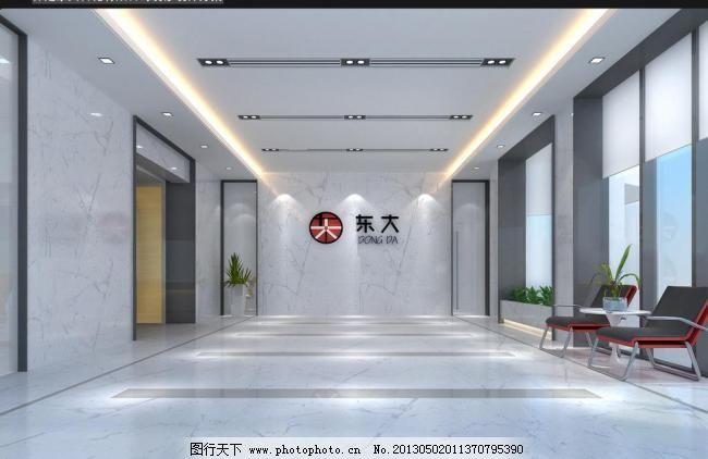 办公装修图 办公楼 窗户 大厅 工装 室内设计 躺椅 办公装修图设计
