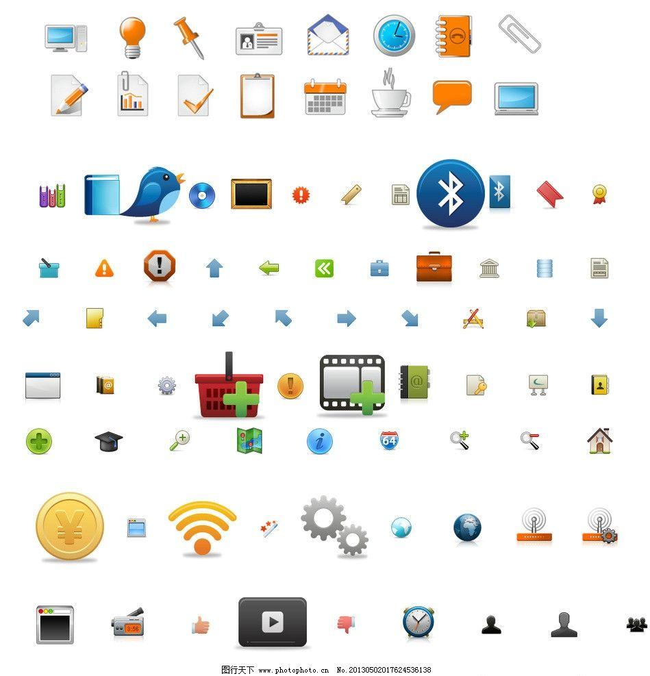 设计图库 设计元素 纹理边框  网页各种小图标 wifi 金币 电脑 灯泡