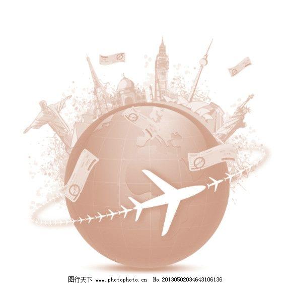环球旅行主题笔刷 源文件 剪影 飞机 城市 地球 其他笔刷