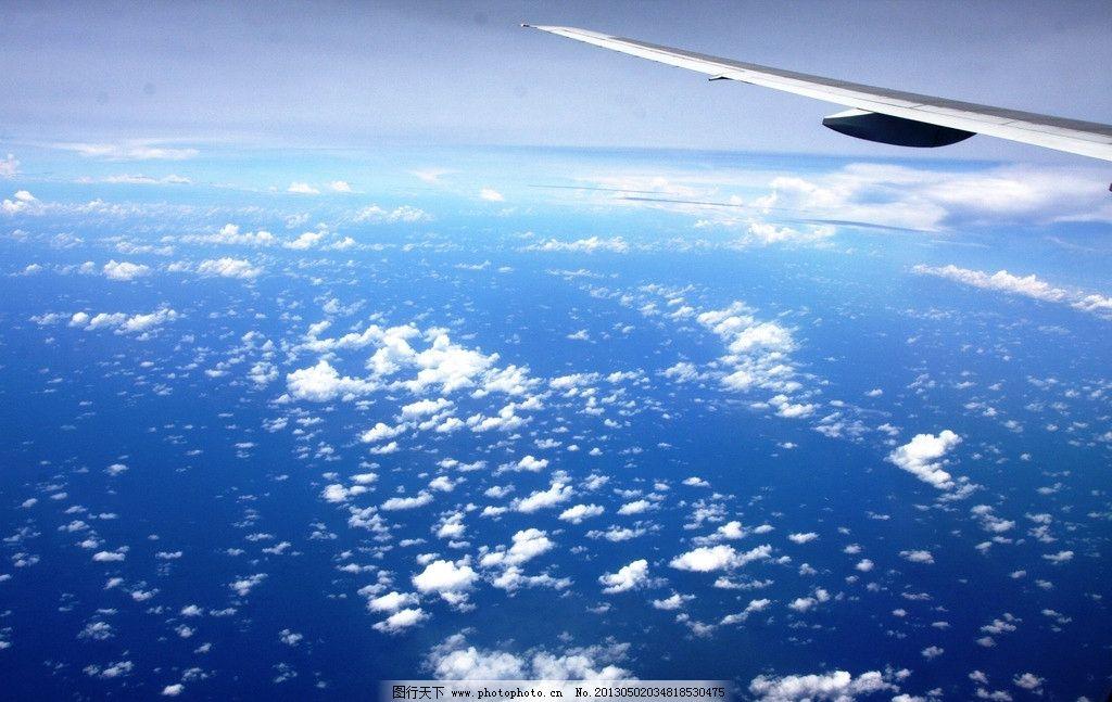 飞机 云层 窗外 照片 飞机外 自然风景 自然景观 摄影