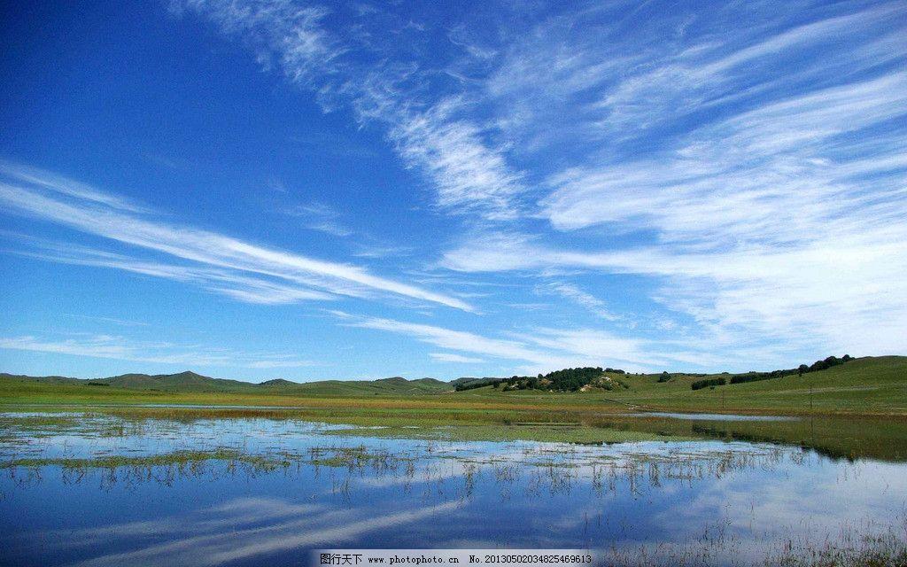 森林公园 湖水 青山绿水 森林 树林 群山 蓝天白云 自然风光 自然风景