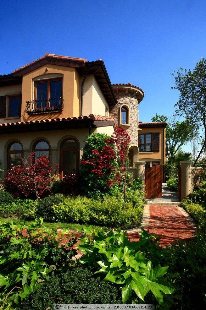 洋楼 建筑 别墅 庭院 花园别墅图片