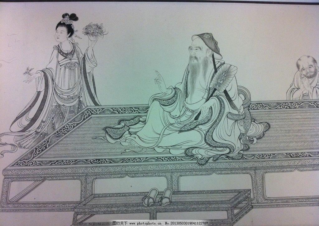 白描 维摩诘演教 柳蕊成 古代人物白描 线描 工笔画 黑白 线条