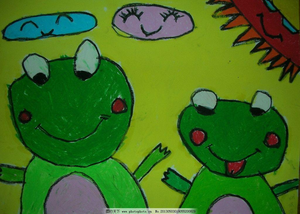 青蛙 儿童画 色彩 卡通 动物 画 绘画书法 文化艺术 设计 300dpi jpg