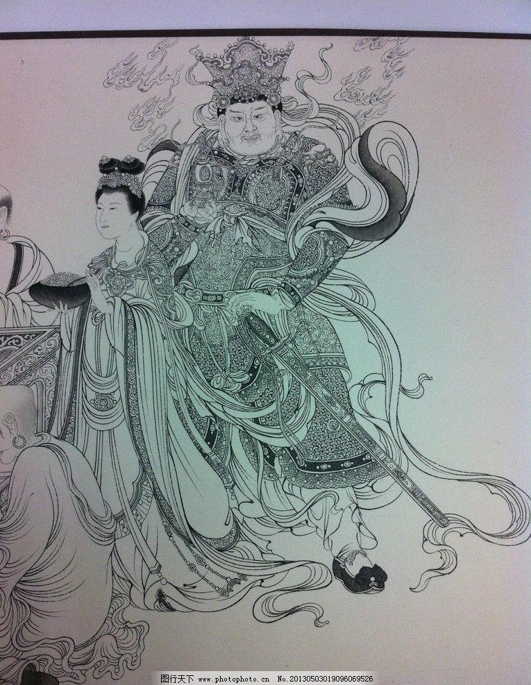 白描 维摩诘演教 柳蕊成 古代人物白描 线描 工笔画 黑白 线条 绘画书