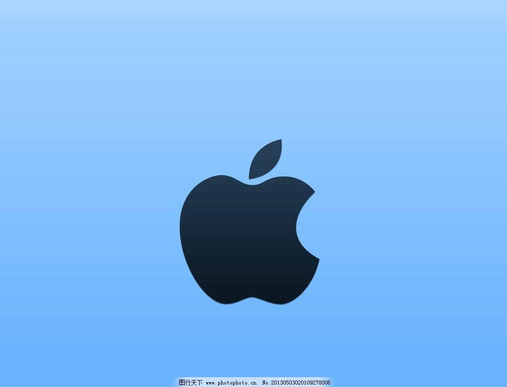 苹果桌面 苹果 电脑桌面 壁纸 标志 其他图标 标志图标 设计 300dpi