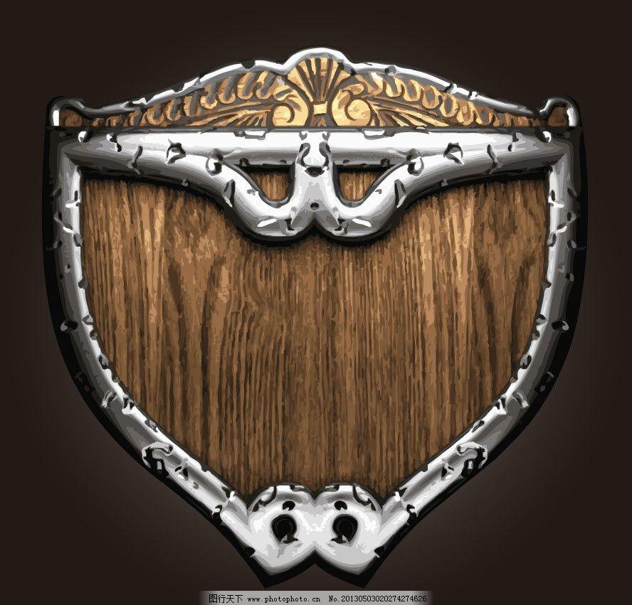 欧式盾牌 木纹 木板 古典 金属 质感 光滑 钢板 铜 边框 复古
