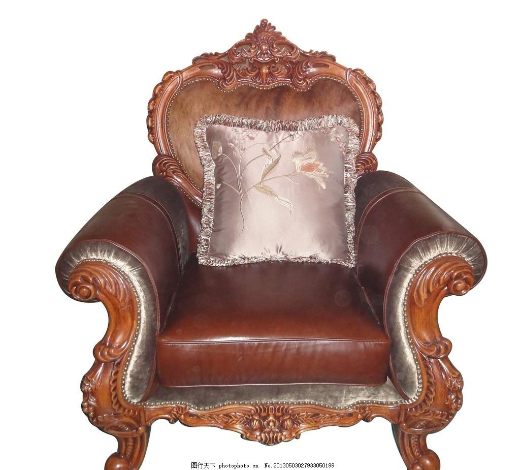 沙发 单人沙发 家居 家具 家私 欧式软坐 皮沙发 室内摄影 建筑园林