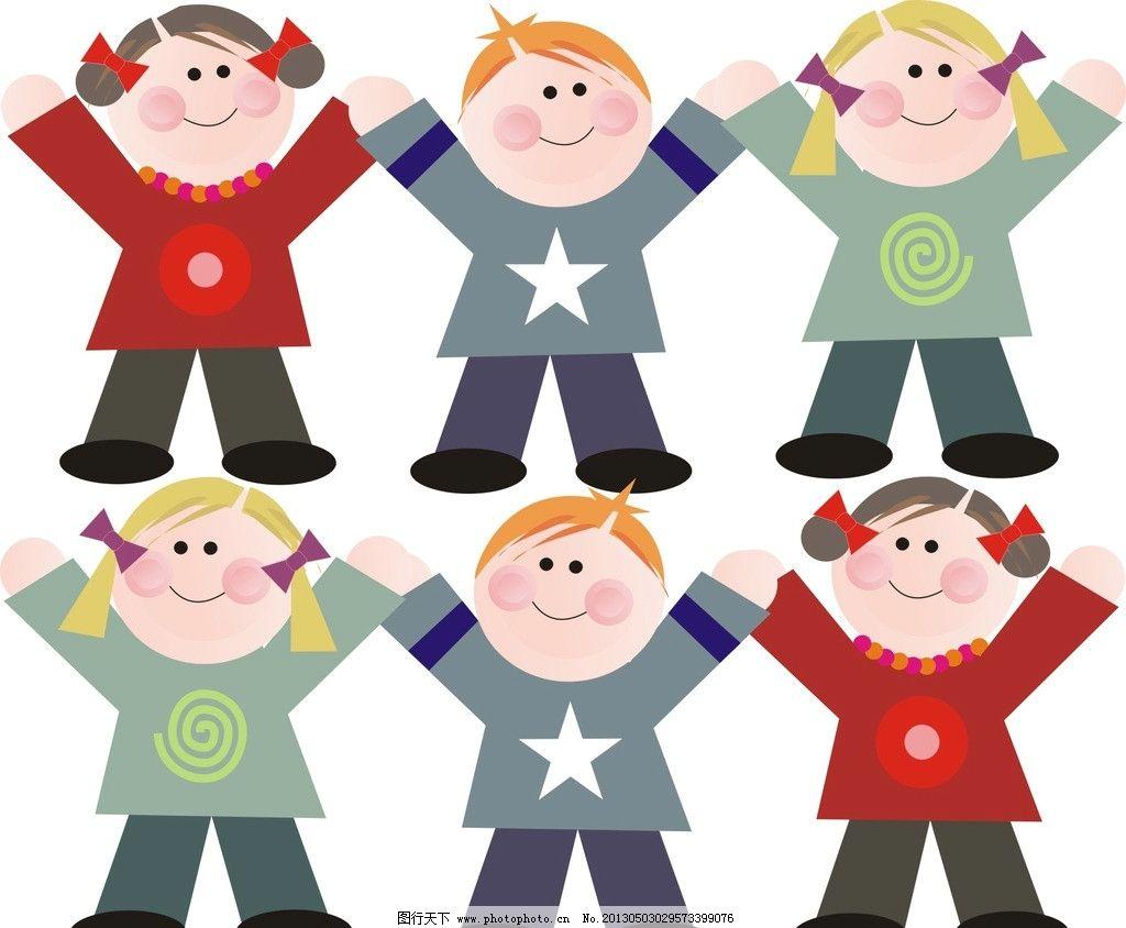 可爱小人 小人物 卡通人 星星人 妇女小人 矢量 广告设计