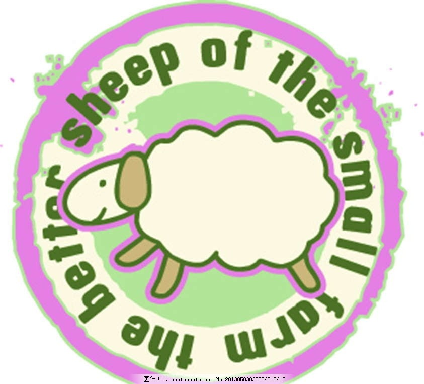 图标大全可爱小羊