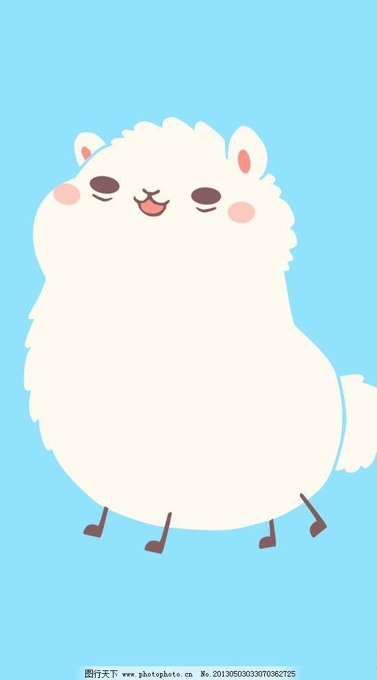羊驼驼 卡通 卡通人物 草泥马卡通版 卡通动物 可爱的羊驼驼 psd分层