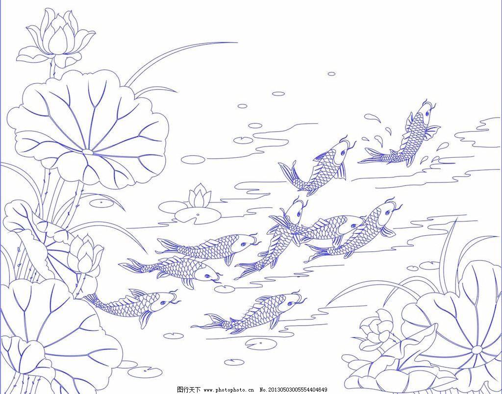 CDR 彩绘 隔断 荷花 九鱼图 莲花 美术绘画 屏风 文化艺术 艺术玻璃 荷花 鱼矢量素材 鱼模板下载 鱼 艺术玻璃 喷砂图案 刻绘花纹 屏风 隔断 彩绘 对角 莲花 九鱼图 美术绘画 文化艺术 矢量 cdr 矢量图 其他矢量图