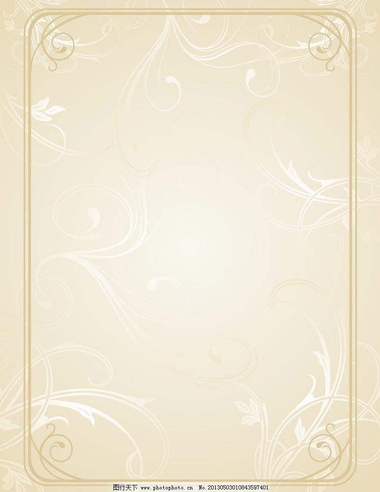 金色欧式花纹图片_其他_装饰素材_图行天下图库