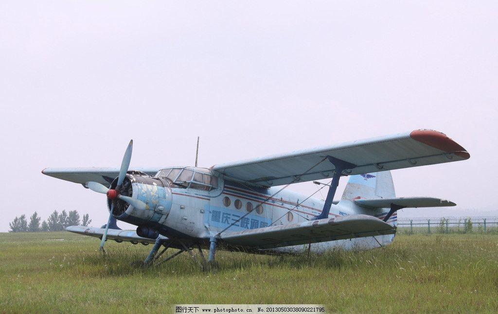 战斗机 飞机 客机 飞行 翱翔 机身 摄影