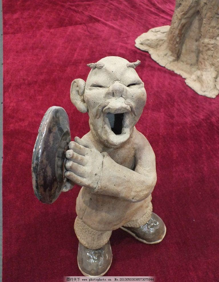 泥塑 人物雕像 文化艺术 美术绘画 雕塑 建筑园林 摄影 传统文化 72
