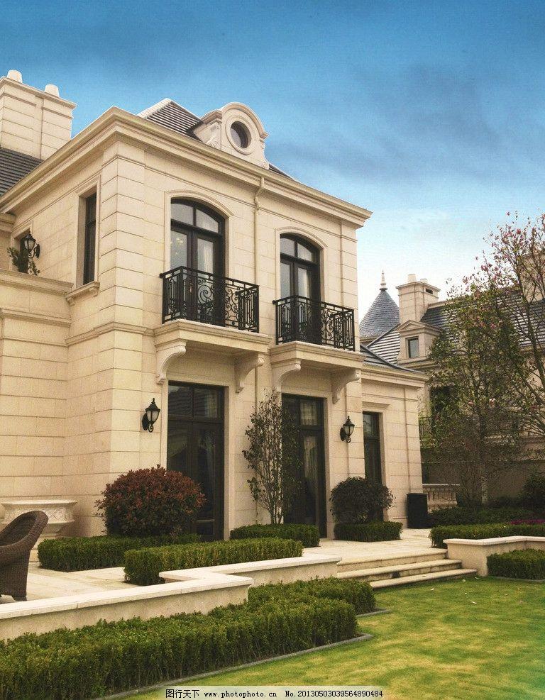 法式别墅 住宅小区 草坪 法式 别墅 地产 奢华 规整 修剪灌木 园林