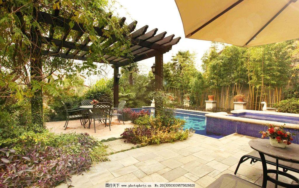 别墅花园 奢华享受 住宅 地产 欧式 豪宅 花园 私享 园林 灌木 廊架