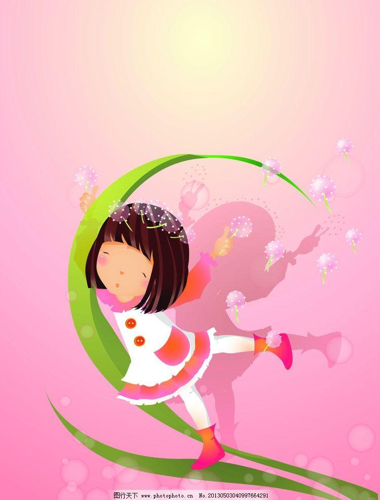 跳舞小女孩图片