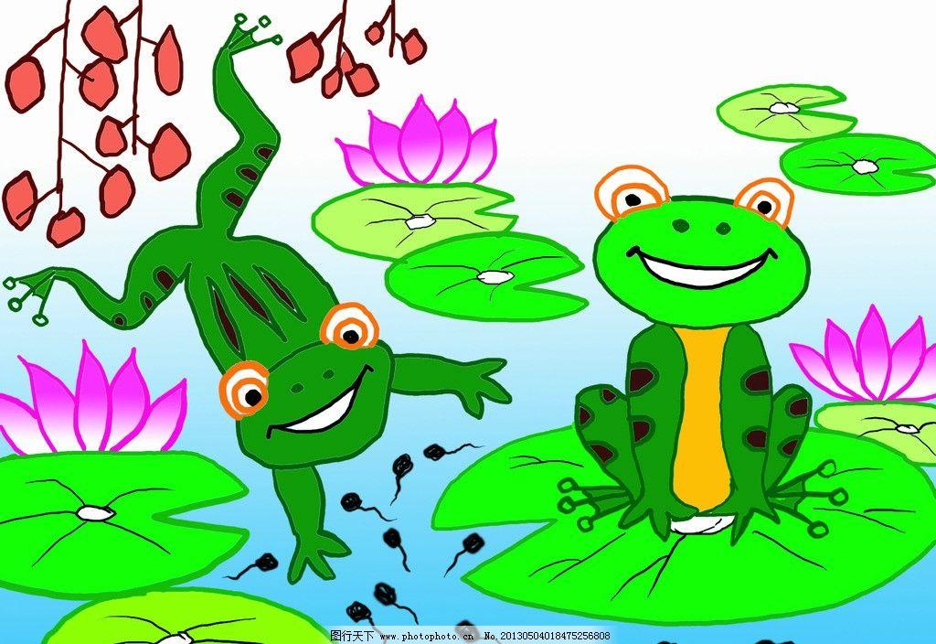 小蝌蚪 青蛙 卡通