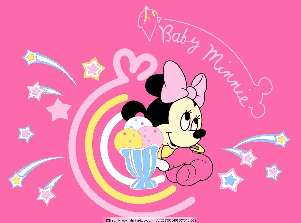 米奇 卡通 印花 可爱图案 裁片印花 米老鼠 星星 英文 童装图案 其他