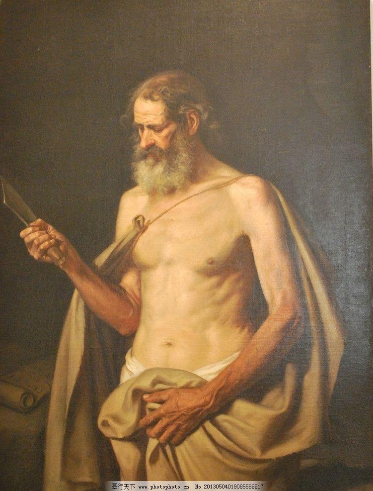 西方油画 油画 人物油画 欧洲古典 老人油画 油画半身像 绘画书法