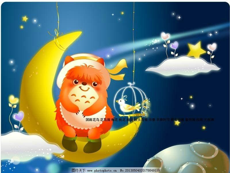 儿童夜晚天空画画图片