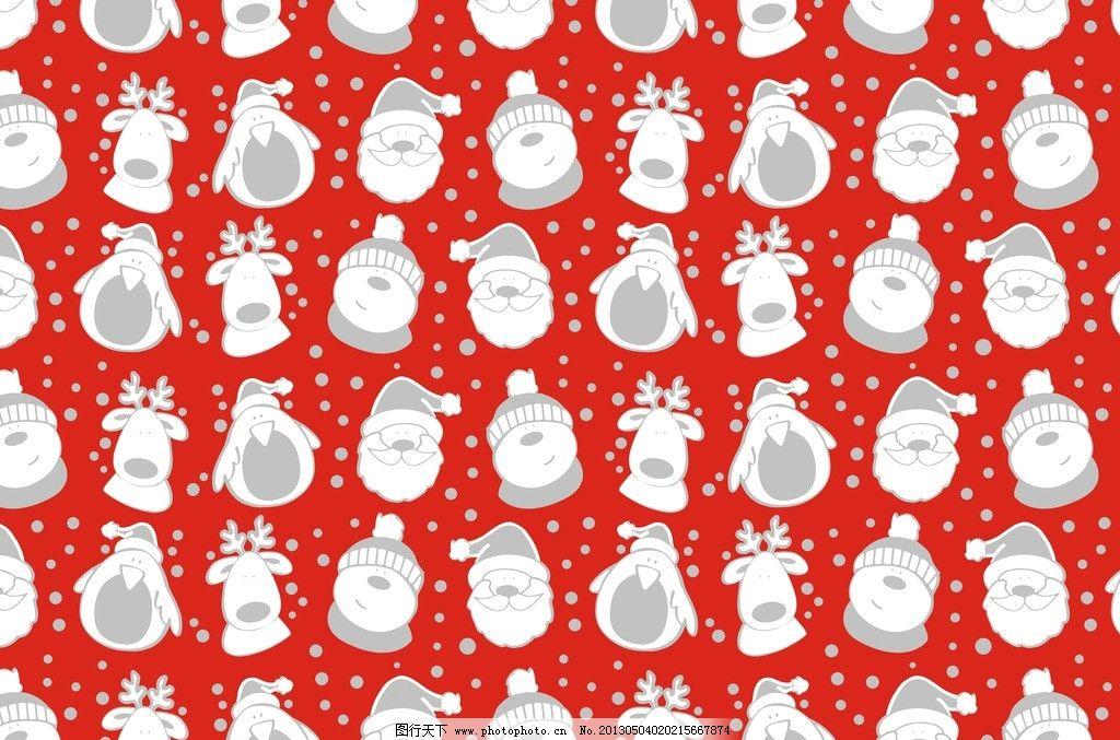 圣诞老人 圣诞球乱纹 雪花 星星 星光 剪纸 花朵 雪片 艺术素材 美术