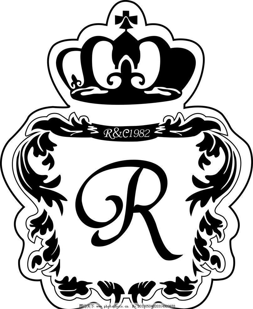 皇冠 欧式花纹 花框 边框 古典 花纹花边 矢量