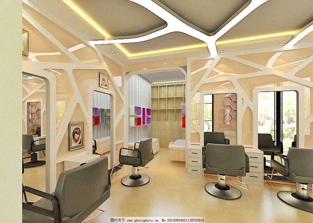 理发店 室内效果图 室内设计