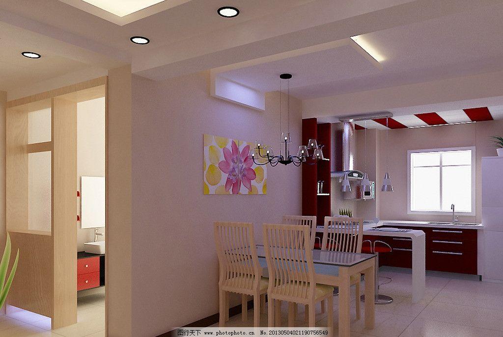 家装效果图 桌椅 餐厅 窗户 吊灯 室内设计 环境设计 设计 家装效果