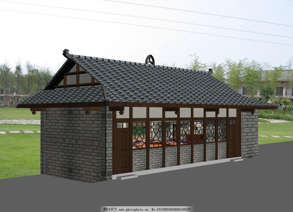 农村房子建设样式