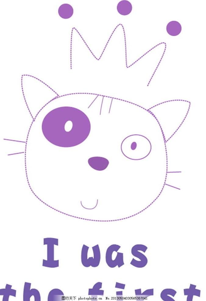 小猫 猫咪 皇冠 宠物 插画 背景画 动漫 卡通 时尚背景 背景元素 图画