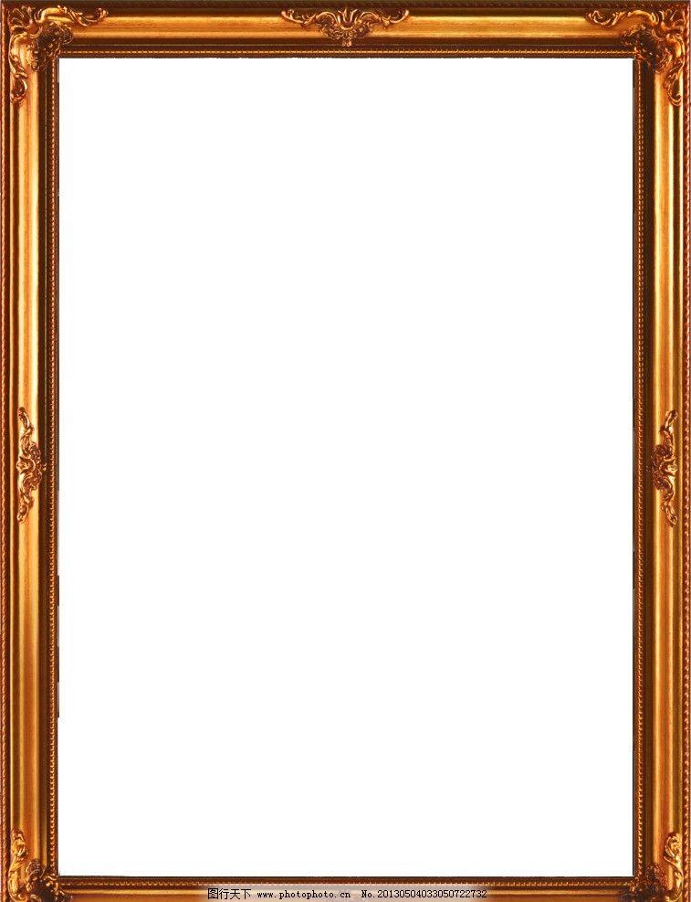 ppt 背景 背景图片 边框 模板 设计 相框 757_987 竖版 竖屏