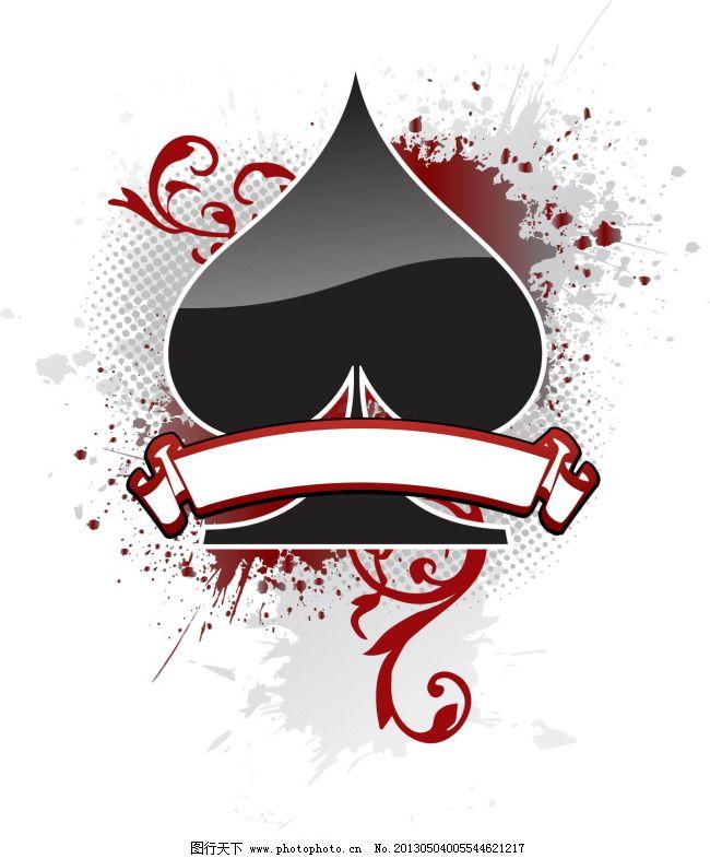 扑克牌花色矢量图下载