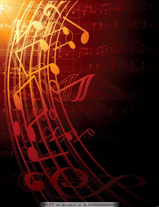 梦幻音乐背景矢量素材下载 梦幻音乐背景矢量素材下载免费下载 矢量图