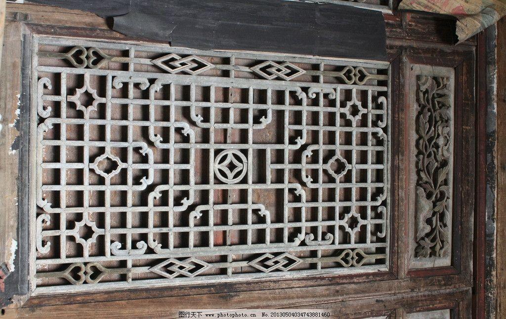 花窗 木窗 仿古建筑 木质建筑 镂空花纹 建筑景观 自然景观 摄影 72