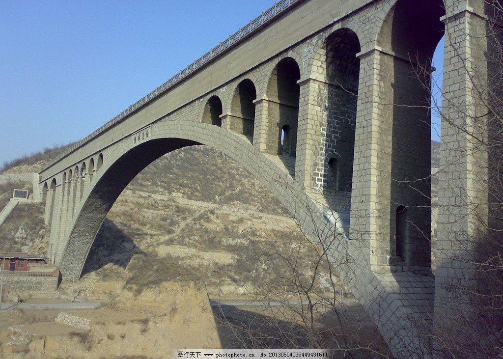 渡槽 我们 邯郸 磁县 张二庄 建筑摄影 建筑园林图片
