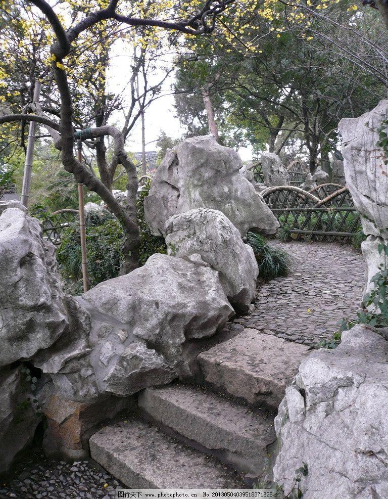 园林 苏州园林 假山 太湖石 石头 景观 挺远 别墅庭院 中式别墅 中式