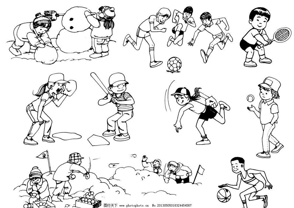 黑白插图 手绘插图 插图 插画 人物插图 儿童插图 户外运动 堆雪人