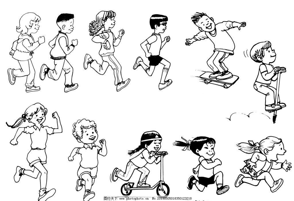 手绘黑白插图 黑白插图 手绘插图 插图 插画 人物插图 儿童插图 户外