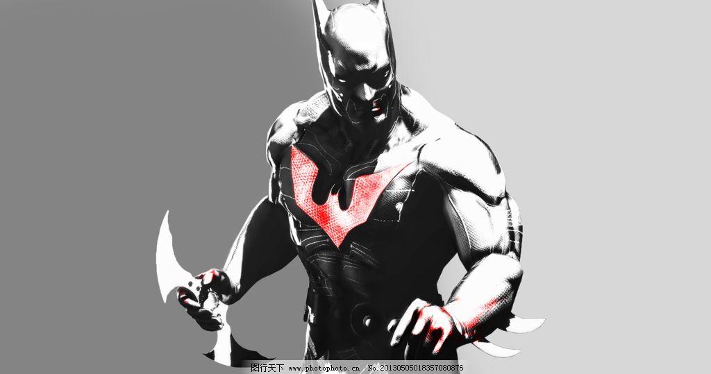 蝙蝠侠图片_动漫人物_动漫卡通_图行天下图库
