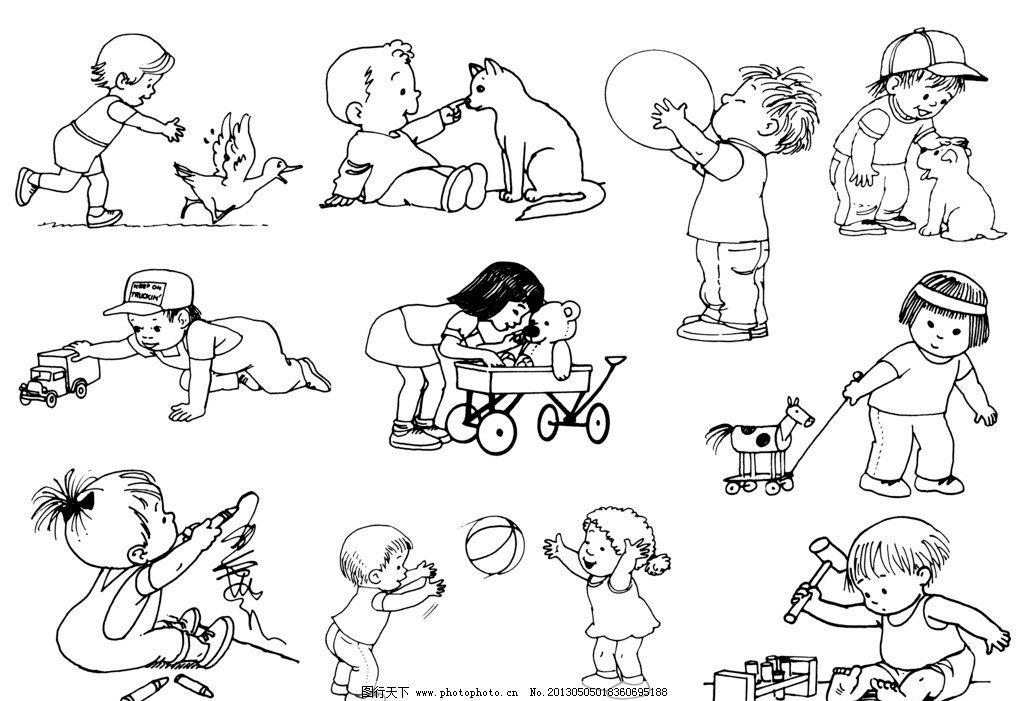 手绘黑白插图 手绘插图 插画 人物插图 儿童插图 户外运动 游戏