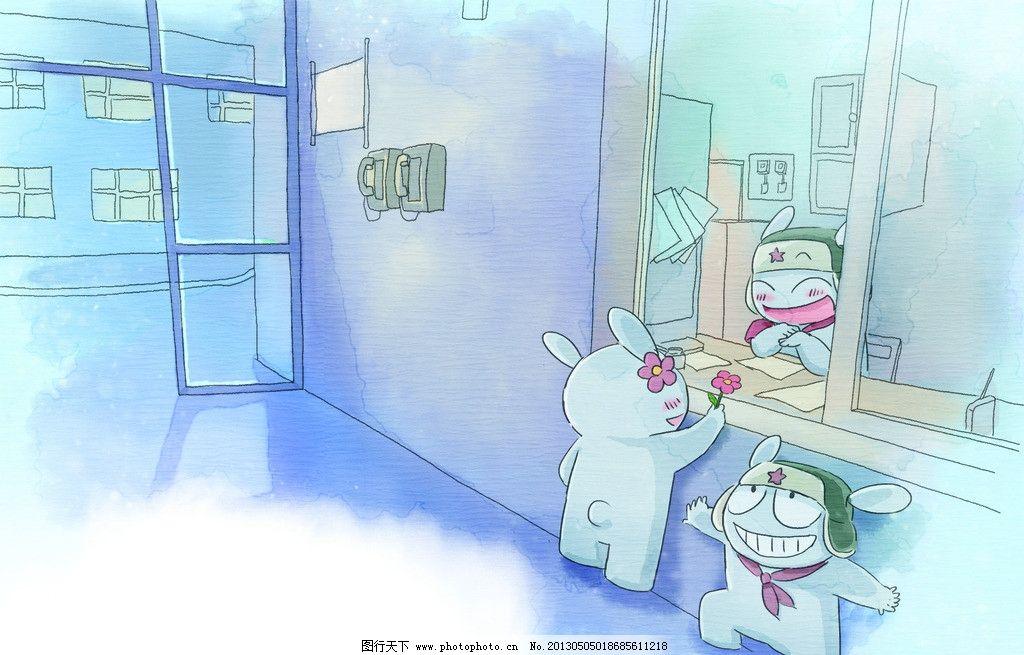 溜进女生宿舍 漫画 动漫