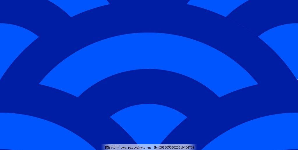 水波纹样 水波 纹样 设计花纹 设计图 花边花纹 底纹边框 设计 300dpi