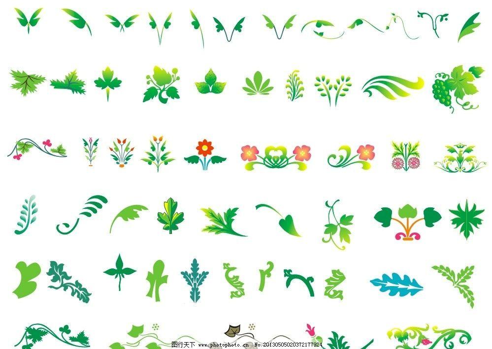 最全花草花纹路 花草花纹 小草 草叶 花朵 叶子 绿色 花纹花边 底纹