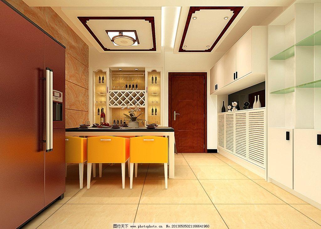 餐厅 简约 中式 暖色调 冰箱 餐桌 花格 鞋柜 微晶石 酒柜 3d作品 3d
